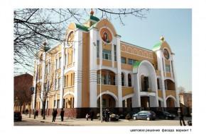 Епархия, г.Днепропетровск