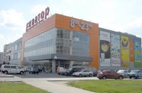 Торгово-развлекательный центр «Велика Кишеня», г. Харьков