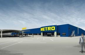 Супермаркет Metro, г.Харьков