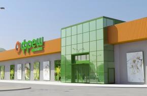 Сеть супермаркетов «Фреш», Украина
