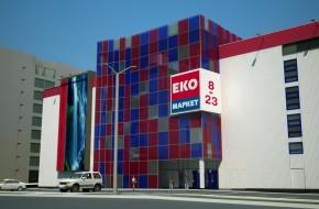 Торгово-развлекательный центр «ЭКО-маркет», г.Антрацит