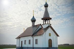 Храм, пос.Максимовка