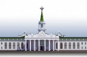 VIP-терминал аэропорта, г.Харьков