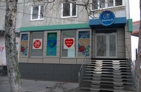 Аптека «Здоровье», г.Харьков