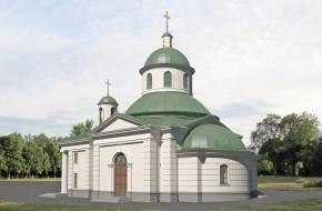 Храм Преображения, с. Сковородиновка