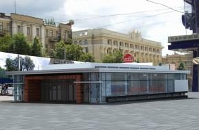 Предпроектная проработка реконструкции входа №3 ст. м. Университет, г. Харьков
