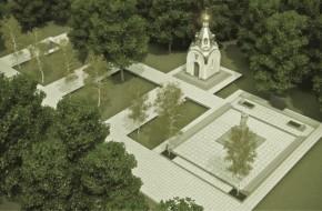 Мемориальный комплекс воинам, погибшим в годы ВОВ, г. Харьков